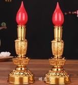 蠟燭燈 電蠟燭台供佛佛燈供燈電燭燈長明燈供財神燈佛前供燈家用供奉一對 萬聖節狂歡