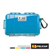 美國 PELICAN 1050 Micro Case 派力肯 塘鵝 微型防水氣密箱 藍色 公司貨