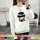 【GZ2C1】長袖T恤 可愛卡通女孩印花圓領上衣 慵懶風加厚加絨新款寬鬆衛衣