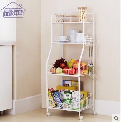 溢彩年華廚房網籃置物架多功能雜物儲物架子簡約現代整理收納架