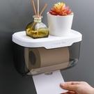 2個裝 家用衛生間廁所卷紙巾盒置物架壁掛式【櫻田川島】