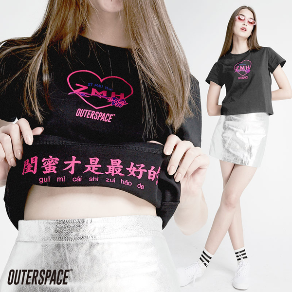 OUTER SPACE 太空姐妹會