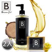 【Brown J s】檜木甜薑精油 液態皂+爪哇露露 精油SPA手工皂-兩入組