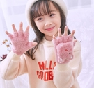 手套 兒童手套冬季保暖加絨男童冬天女童卡通翻蓋兩用小孩半指學生寫字【快速出貨八折下殺】