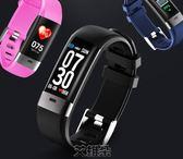 歐坦ecp智能手環血壓心率心電圖監測儀男女彩屏運動手表記計步多功能防水老年人