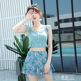 2020新款游泳衣女韓國ins顯瘦遮肚仙女范學生保守裙式分體兩件套 聖誕節免運
