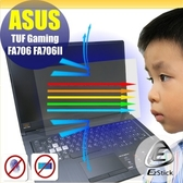 ® Ezstick ASUS FA706 FA706II FA706IU 防藍光螢幕貼 抗藍光 (可選鏡面或霧面)