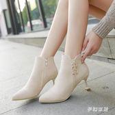新款短靴女秋高跟裸靴細跟女性感單靴百搭 FR1644『夢幻家居』