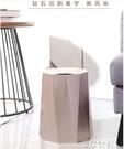 垃圾桶 北歐垃圾桶家用客廳創意輕奢垃圾筒臥室無蓋紙簍衛生間垃圾桶加厚 3C公社YYP