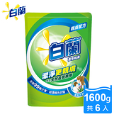 【白蘭箱購】蘆薈親膚超濃縮洗衣精補充包1.6kgx6入