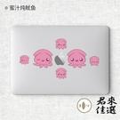 蘋果筆電貼紙外殼貼膜MacBook Air保護膜貼紙【君來佳選】