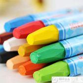 素描筆 12/18/24色油畫棒兒童蠟筆 無毒美術文具幼兒園繪畫畫工具筆盒裝   居優佳品