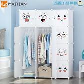 布衣櫃收納組合塑料衣櫥組裝收納櫃【洛麗的雜貨鋪】