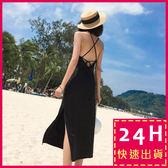 梨卡★現貨 - 度假性感大露背交叉沙灘裙洋裝露腰連身裙裙連身長裙C6366