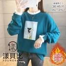 【YOUNGBABY中大碼】撞色荷葉領包包頭小女孩加絨加厚織衣T