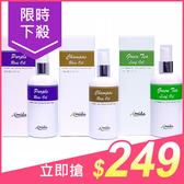 Amida 香檳玫瑰油/紫玫瑰油/綠茶葉油(100ml) 3款可選【小三美日】