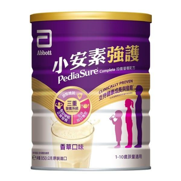 亞培 小安素強護三重營養兒童奶粉 減糖新配方 850g/瓶◆德瑞健康家◆
