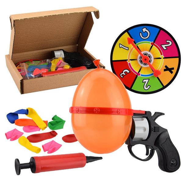 幸運氣球手槍 玩具 派對 整人 聚會 小遊戲 交換禮物 桌遊 過年 尾牙 跑趴創意玩具【RS1018】