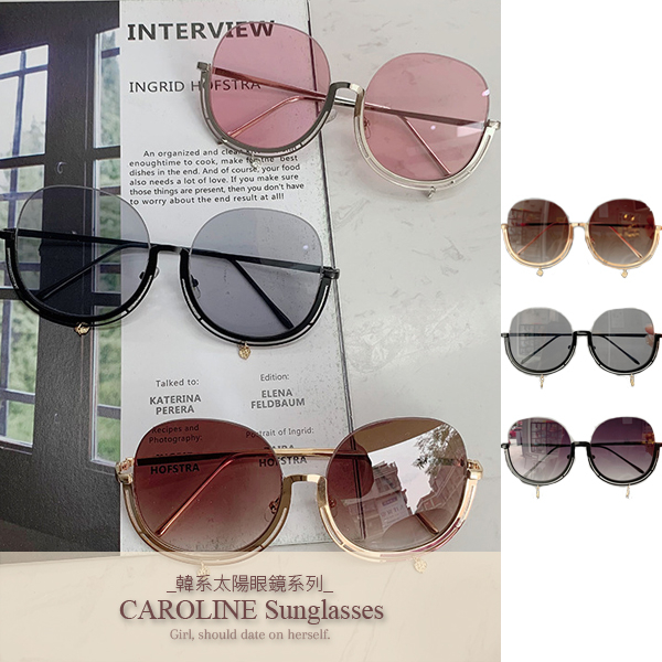 《Caroline》年度最新網紅款潮流行時尚百搭抗UV太陽眼鏡 71304