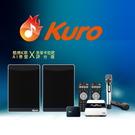 《名展影音》 Kuro 酷樂 專業KTV版 CSM-202T無線美聲雙麥克風+ K歌木質喇叭 附贈酷樂音效盒
