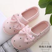月子鞋產婦包跟軟底室內孕婦鞋產后鞋厚底防滑月子拖鞋【時尚大衣櫥】