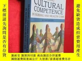 二手書博民逛書店Teaching罕見Cultural Competence in
