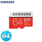 Samsung 三星 EVO Plus MicroSD 記憶卡 64GB