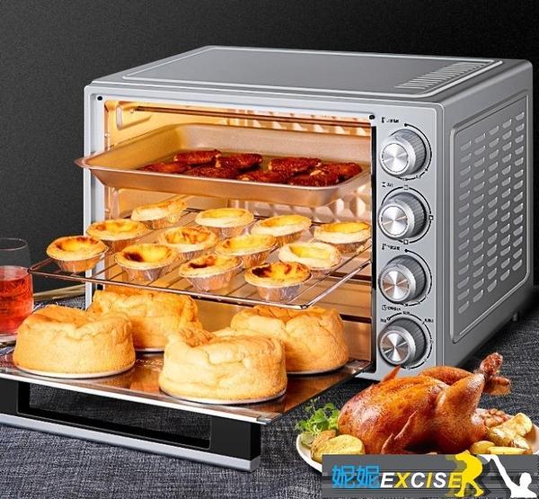 烤箱 格蘭仕家用烘焙小型多功能全自動電40升大容量官方旗艦店 220v 妮妮 免運