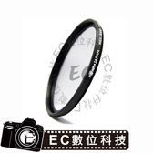 【EC數位】ROWA 樂華 UV 保護鏡 39mm  濾鏡 超薄鏡框 高透光 耐刮 耐磨