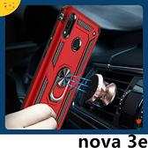 HUAWEI nova 3e 三防盔甲保護套 軟殼 類碳纖維 360度指環支架 車載磁吸 全包款 手機套 手機殼 華為