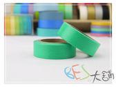 紙膠帶-純色和紙膠帶-綠色/裝飾