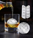 製冰格 凍冰塊模具冰格威士忌冰球模具帶蓋大制冰盒制冰模具硅膠 小宅妮