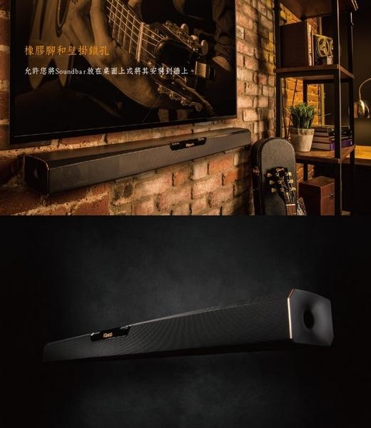 促銷【美國Klipsch 】單件式環繞SoundBar RSB-3