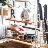 廚房收納架極簡風鐵藝置物架雙層底部木板極簡生活館