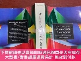 二手書博民逛書店Successful罕見Manager s HandbookY177301 Susan H.Gebelein,