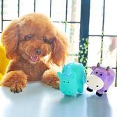 全館83折 狗狗玩具磨牙耐咬發聲小狗泰迪金毛柯基小狗幼犬尖叫玩具寵物用品