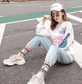 套裝網紅款休閒運動服套裝女春秋款韓版嘻哈衛衣服時尚寬鬆兩件套 可然精品