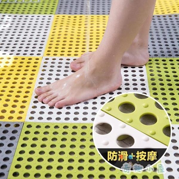 可裁剪拼接浴室防滑墊衛生間地墊隔水墊【奇趣小屋】
