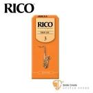 【3號次中音薩克斯風竹片】【美國 RICO】【Tenor Sax】【25片/盒】【橘包裝】