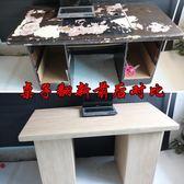 【雙11】加厚防水舊家具翻新貼紙自粘門廚房衣櫥柜子書桌面3d立體仿白木紋免300