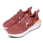 Nike 慢跑鞋 Wmns Legend React 2 紅 白 女鞋 運動鞋 【ACS】 AT1369-800