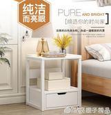 簡易床頭櫃簡約現代經濟型臥室收納床邊小櫃子迷你儲物多功能組裝  橙子精品