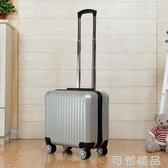 韓版迷你登機箱18寸小行李箱女萬向輪拉桿箱輕便小型旅行箱密碼箱 可然精品