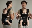 四季通用多功能抱嬰兒背帶腰凳兒童前抱式后背式寶寶腰帶透氣輕便 蓓娜衣都