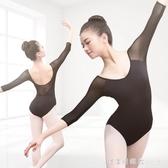 芭蕾舞練功服成人女基訓舞蹈服空中瑜伽連體服教師形體藝考體操服 漾美眉韓衣