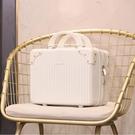 個性復古手提箱子小行李箱女可愛化妝包收納包便攜韓版迷你旅行箱 熊熊物語