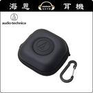 【海恩特價 ing】日本鐵三角 AT-HPP300 耳機收納包 黑色