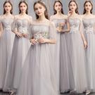 伴娘禮服 長款2020 新款灰色 伴娘團 姐妹裙 婚禮 韓版 伴娘服 顯瘦連身裙  降價兩天