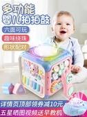 嬰兒玩具兒童益智8幼兒9寶寶0到1歲半男女孩早教 簡而美