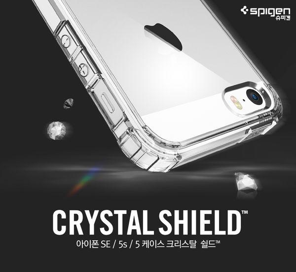 【贈9H玻璃保貼】Spigen 韓國 SGP iPhone SE 5S 4吋Crystal Shell 透明防撞 手機保護殼 玫瑰金 透明 iPhoneSE